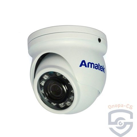 Видеокамера Amatek AC-HDV201S (3,6 mm)