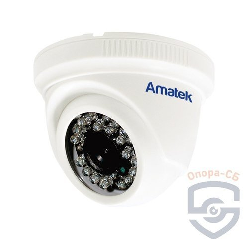 Видеокамера Amatek AC-HD202S (2,8 mm)